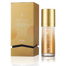 Gold Shimmering Essence Ex